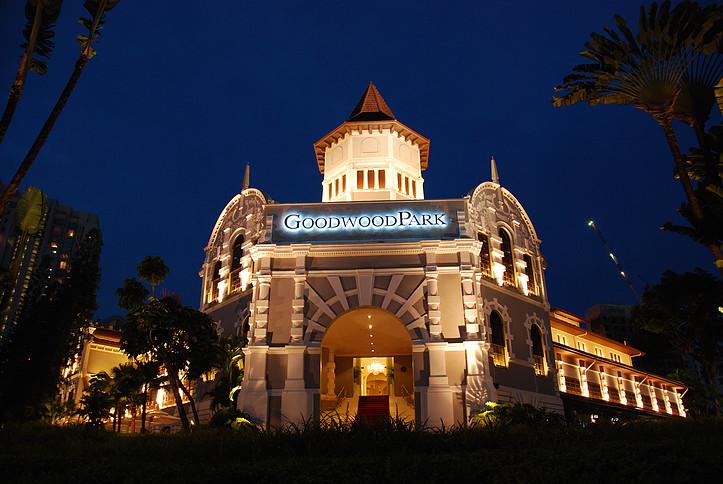 GOODWOODPARK HOTEL
