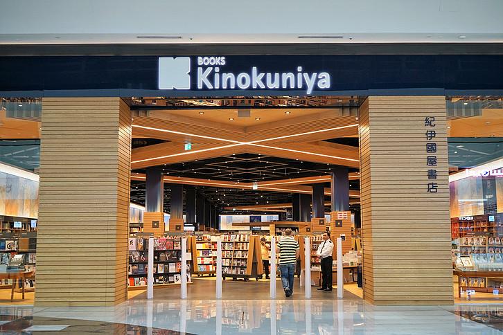 KINOKUNIYA, DUBAI
