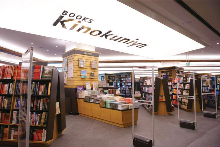 KINOKUNIYA, SINGAPORE